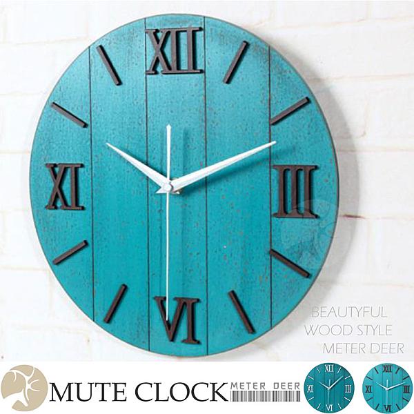 工業風復古時鐘 刷舊木紋立體羅馬刻度靜音掛鐘 鄉村湖水綠蒂芬妮藍 店牆面擺飾-米鹿家居