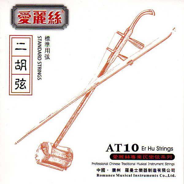 ★集樂城樂器★JYC AT10 二胡專用鋼芯德銀纏弦 買二送一