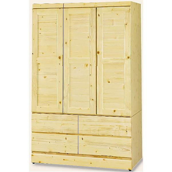衣櫃 衣櫥 FB-606-1 松木4X6尺衣櫥【大眾家居舘】