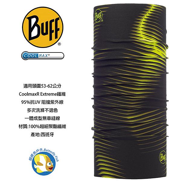 [西班牙製 BUFF] Coolmax 螢光提案 防曬透氣 頭巾;BF117014-117;蝴蝶魚戶外