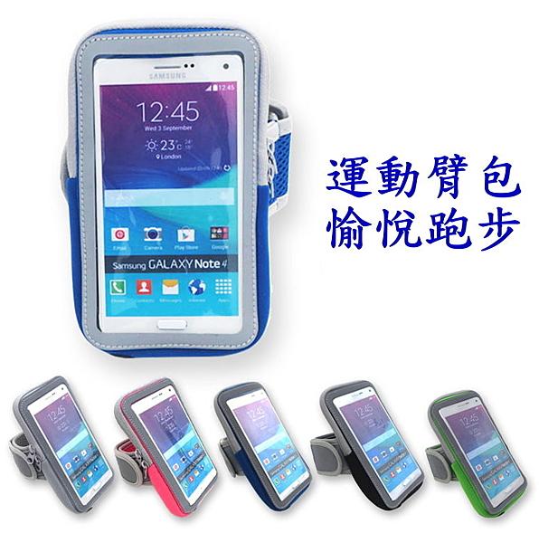 【風雅小舖】APPLE iPhone6s plus運動手機臂包 5.5吋適用 手機臂帶 運動臂包