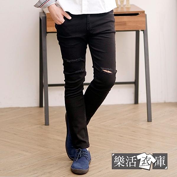 顯瘦款破膝抽鬚伸縮休閒九分長褲(黑色)● 樂活衣庫【2060】