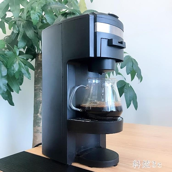 220V 咖啡機家用小型全自動Kcup現磨便攜煮茶星爸爸綠山K杯通用 aj9544『科炫3C』