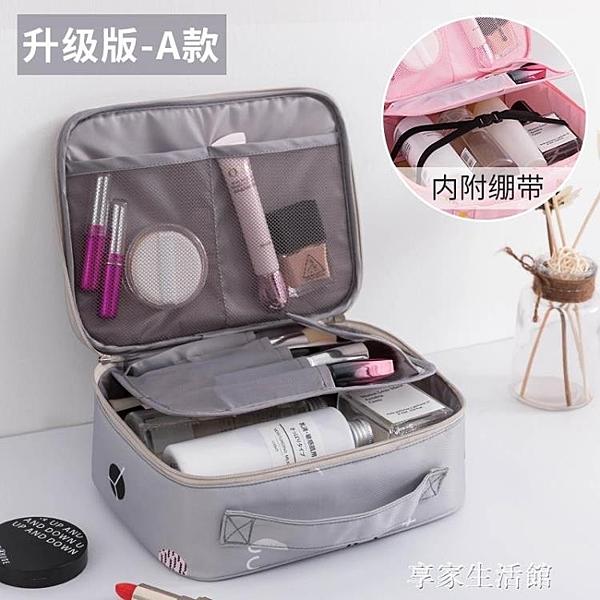 多功能ins網紅化妝包品小號便攜韓國簡約大容量隨身收納袋盒少女 -享家