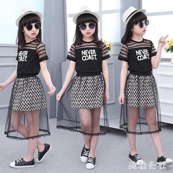 兩件式洋裝•夏裝女童連身裙小孩休閒裙子小學生長裙CC4116『美鞋公社』
