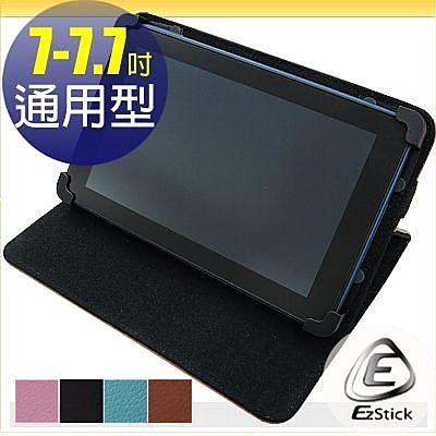 【EZstick】通用型 7寸平板皮套 四款顏色,擇一選購(加送通用型HC鏡面貼)