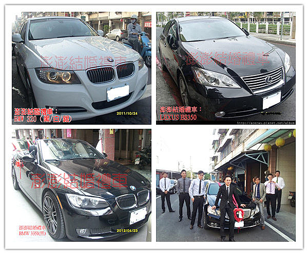 BENJACK 汽車 鑰匙圈 鑰使 交車禮 車代 送禮 交換 禮物 保時捷 奧迪 BMW