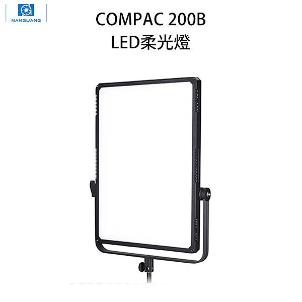 黑熊數位 Nanguang 南冠 Compac 200B 雙色溫平板燈 200C 影視燈 補光燈 攝影燈 棚拍