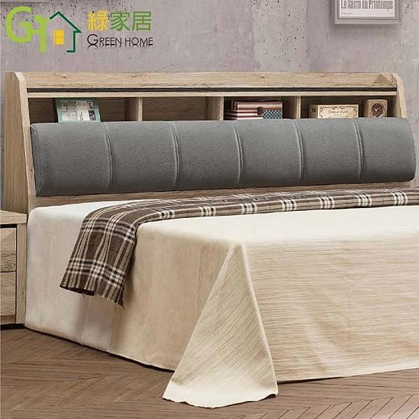 【綠家居】湯瑪斯 時尚5尺皮革雙人床頭箱(不含床底)