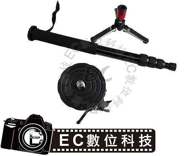 【EC數位】S3202 單腳架 動態錄影 婚禮攝影 三角支撐架 演唱會腳架 單手支撐