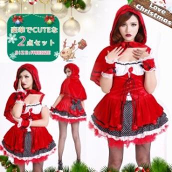 送料無料 クリスマス コスプレ 衣装 バニーガール うさ耳カチューシャ ピンク ブラック レッド リボン ベアトップ コスチューム