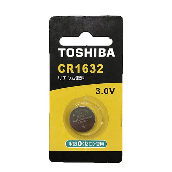 【東芝】鈕扣電池CR1632-1入卡