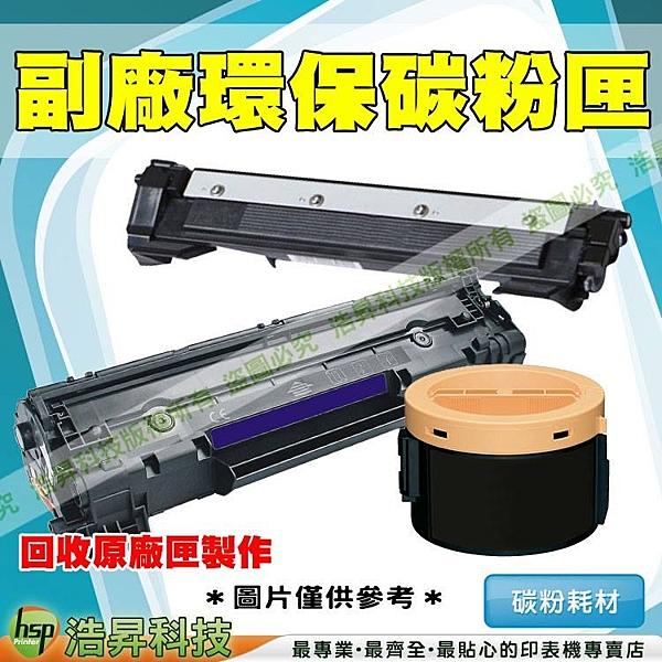 Brother TN-460 黑色環保碳粉匣 Fax4750/Fax5750/Fax8350p/Fax8750pHL1240/HL1240DX
