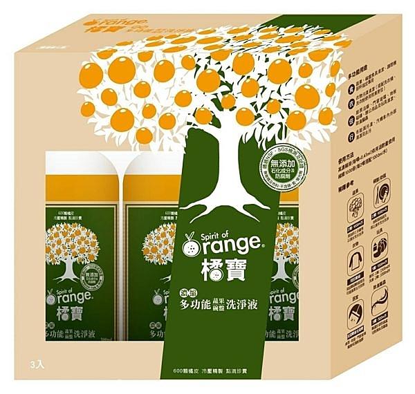 橘寶~濃縮多功能洗淨劑300ml/罐×3入/組(送1噴槍) Vitamix TNC調理機指定專 (陳月卿推薦)
