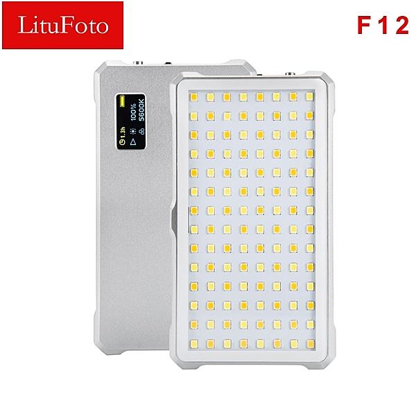 EGE 一番購】LituFoto【F12】超輕巧金屬LED隨身補光燈 可調色溫 OLED顯示 高顯色性96【公司貨】