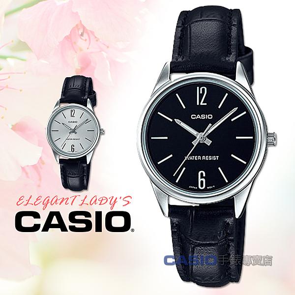 CASIO 手錶專賣店 卡西歐 LTP-V005L-1B 指針女錶 皮革錶帶 防水 全新品 保固一年
