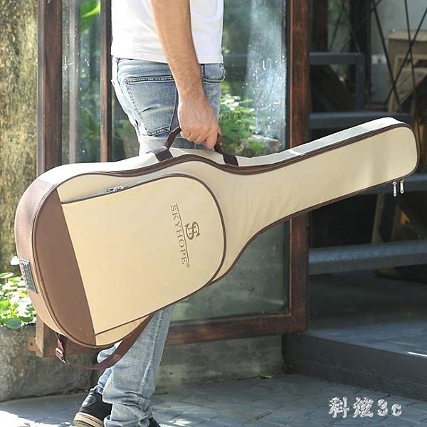 吉他包41寸加厚雙肩背包防水通用40 39 38學生用民謠琴包套袋個性 js22265『科炫3C』