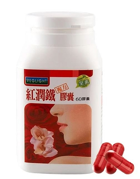 【2001659】素天堂 VEGLIGHT 紅潤鐵複方膠囊