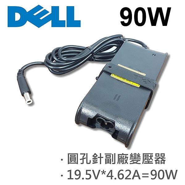 DELL 高品質 90W 圓孔針 變壓器 HA90PE0-00 HA90PE1-00 K8WXN K9TGR LA90PE0-00LA90PE1-00 LA90PM111 LA90PM130