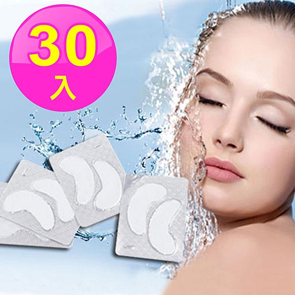 ↘399 大組數更省 QQ水晶果凍眼膜30入(等於30對)【KC04X30】☆雙兒網☆