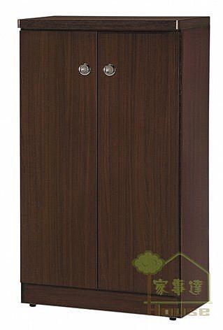 [家事達] 台灣OA-631-3 亞得美2尺胡桃木木色五層鞋櫃