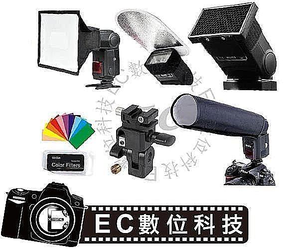 【EC數位】神牛Godox SA-K6 SAK6 六合一 機頂閃光燈附件套裝組 柔光箱 反光板 束光布CF07