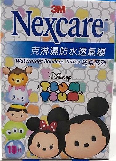 【3M Nexcare】克淋濕防水透氣繃 紋身系列 迪士尼 10 片/包