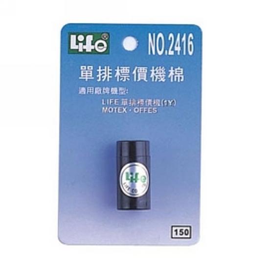 【徠福】 NO.2416 單排標價機棉