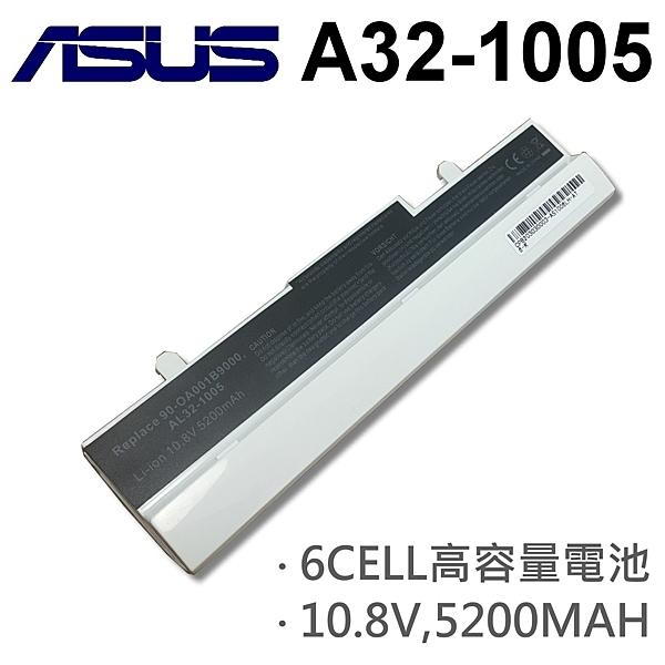 ASUS 6芯 A32-1005 白色 日系電芯 電池 1101HA-MU1X-BK 1101HGO