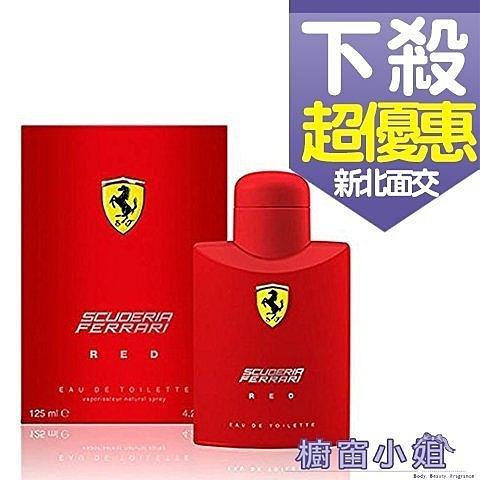Ferrari Red 紅色法拉利男性淡香水 125ML