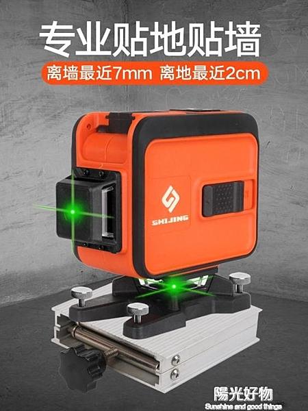 石井水平儀12線綠光紅外線高精度自動打線室外激光兩用貼地貼牆儀 NMS陽光好物