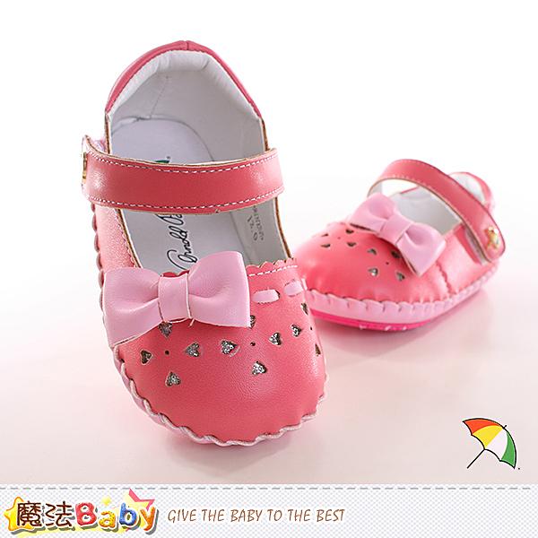 寶寶鞋 阿諾帕瑪專櫃款真皮中底寶寶鞋 魔法Baby