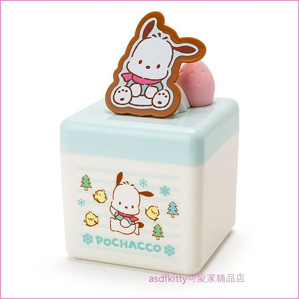 asdfkitty可愛家☆帕洽狗蛋糕造型空盒/收納盒/置物盒-日本正版商品