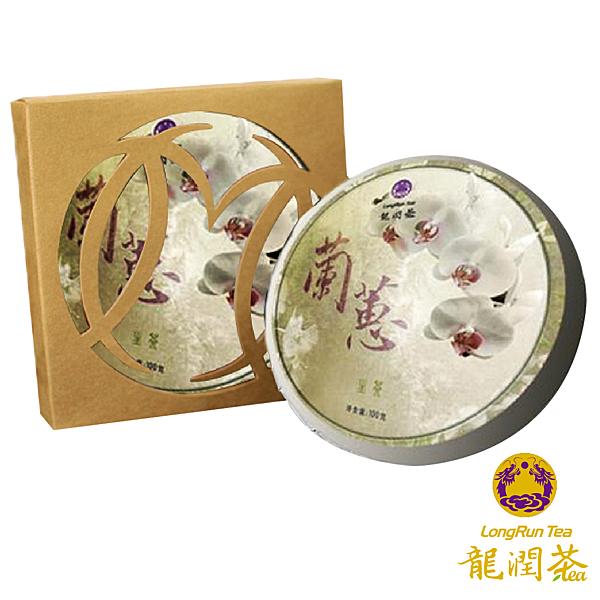 龍潤蘭蕙2010普洱生茶餅(100克/片)-雙文堂