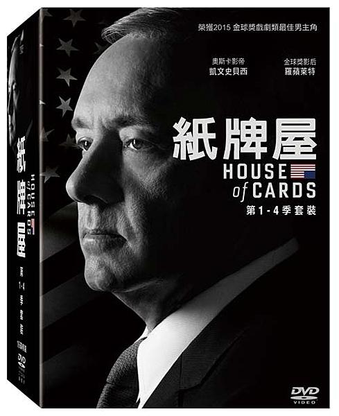 【停看聽音響唱片】【DVD】紙牌屋第1~4季套裝
