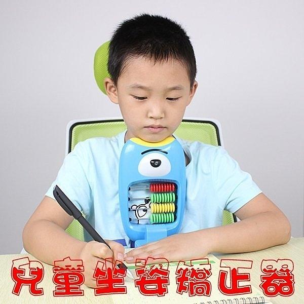 兒童坐姿矯正器 硅膠 預防近視姿糾正儀架 坐姿提醒器 姿勢 近視儀 矯正儀 預防近視駝背 學前