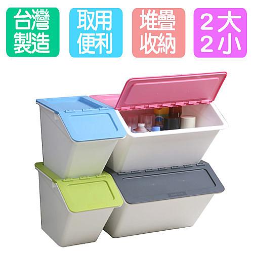 《真心良品》糖果屋可疊式2+2收納箱(4入)