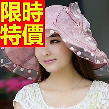 防曬帽-經典典雅撫媚女遮陽帽56g31[巴黎精品]