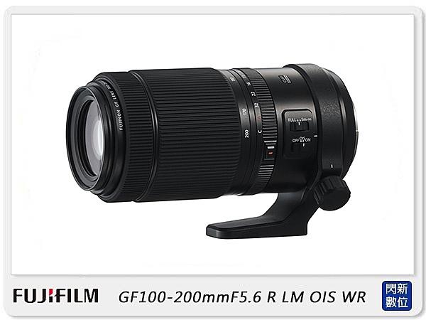 預購~FUJIFILM 富士 GF 100-200mm F5.6 R LM OIS WR (100-200,公司貨)