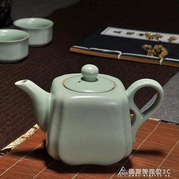 汝窯茶具茶壺天青單壺開片可養汝瓷陶瓷功夫家用茶道泡茶器 交換禮物