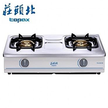 【莊頭北】 雙口純銅安全台爐 (TG-6301)-天然瓦斯