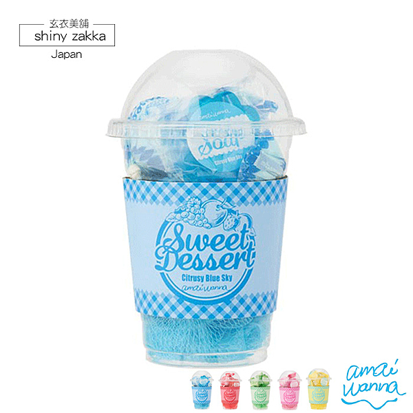 沐浴組合-日本進口-amai_wanna糖果罐沐浴禮盒組-藍色-玄衣美舖