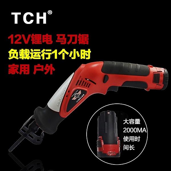 充電鋸 TCH-工匠之神 12V充電式鋰電馬刀鋸迷你往復鋸曲穿梭鋸馬刀鋸