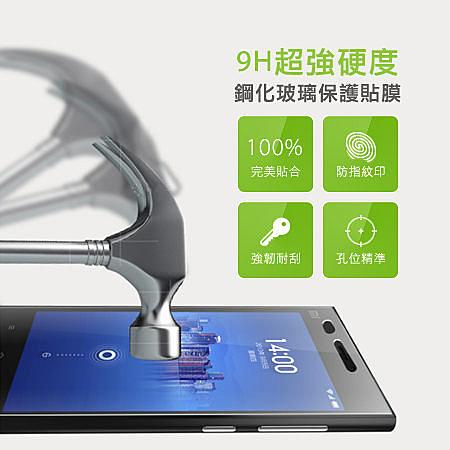 9H超強硬度鋼化玻璃保護貼 防刮保護膜 Sony z1 z3 z3 mini / HTC m8 m9 eye 820 / ASUS zenfone 2