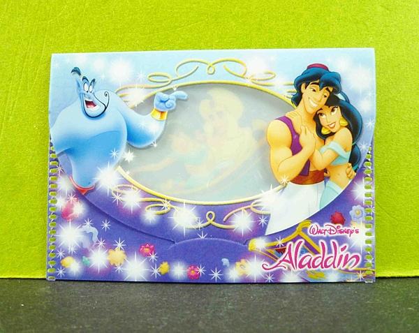 【震撼精品百貨】公主 系列Princess~卡片套-阿拉丁-紫