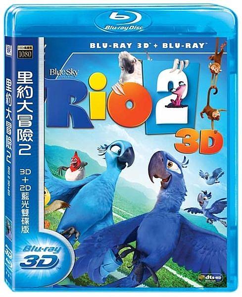 【停看聽音響唱片】【BD】里約大冒險 2 3D+2D雙碟版