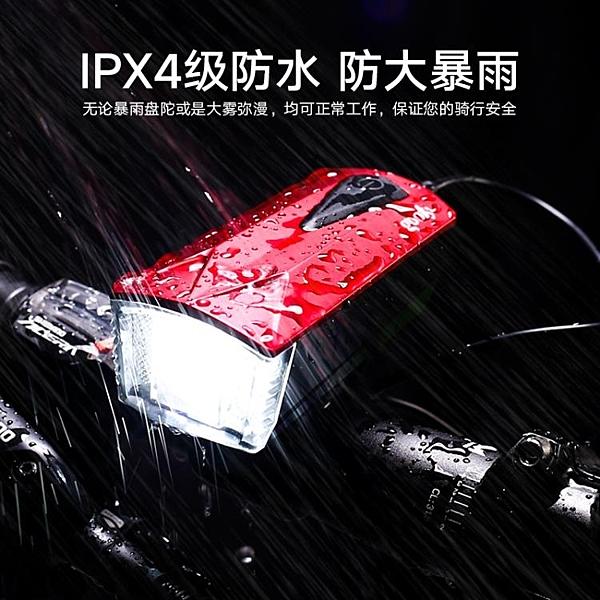 自行車燈車前燈充電喇叭強光手電筒山地車燈
