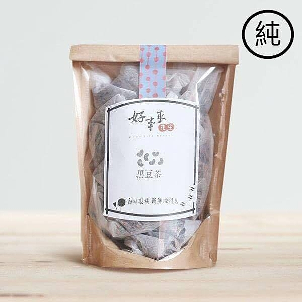 (純)好氣色★好補氣★熱銷純黑豆茶 3入超值免運組!