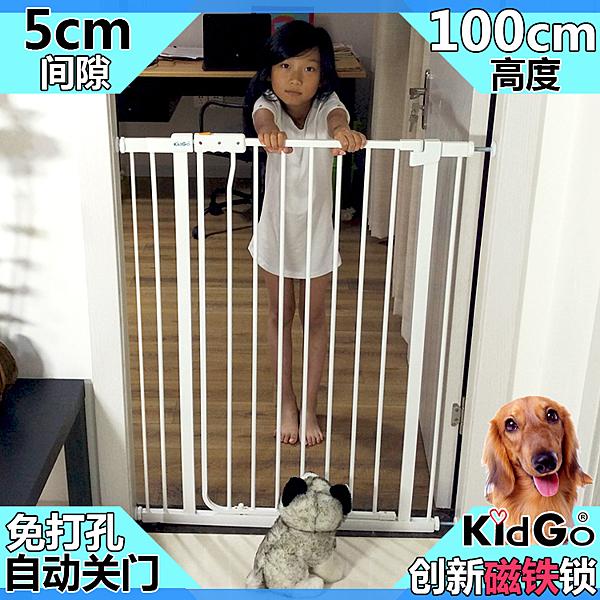寵物圍欄 188-199cm 間隙5公分 100高度 加高狗柵欄 狗門欄泰迪貓狗加密隔離欄嬰兒安全門護欄