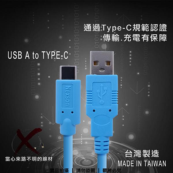☆Xmart Type C 2米 傳輸線/充電線 ASUS ZenFone3 ZE552KL/ZE520KL/Deluxe ZS570KL/Ultra ZU680KL/Zoom ZE553KL